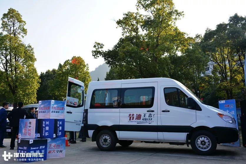 江淮星锐轻客怎么样?7.4方的超大装货空间,百公里油耗还只有6升