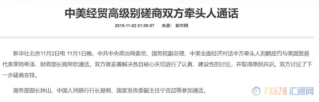 619游戏中心官方下载_普京年度记者会就中俄关系表态 中国外交部回应