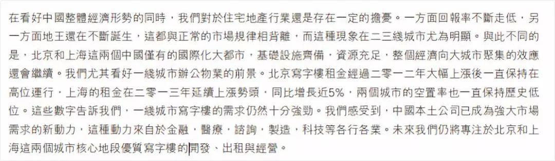 大圣平台_中国结算修订自律管理实施细则 注重监管衔接