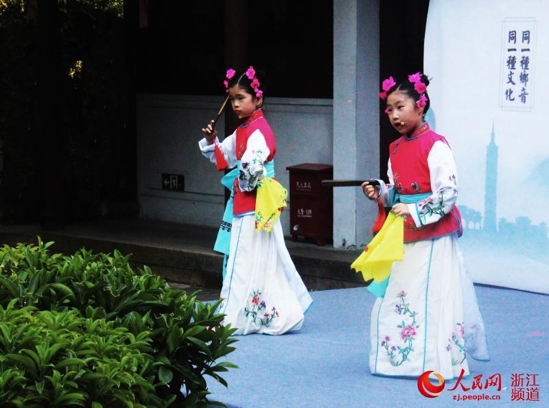 温州鹿城举行两岸同胞交流联谊活动