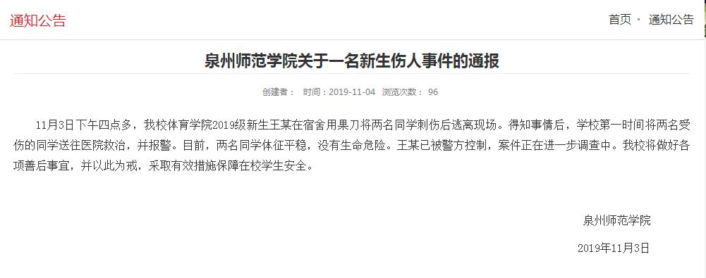 """太阳娱乐场真人游戏 - 港中大女生称遭警察""""性侵""""港警:未接到投诉,望事主报案"""