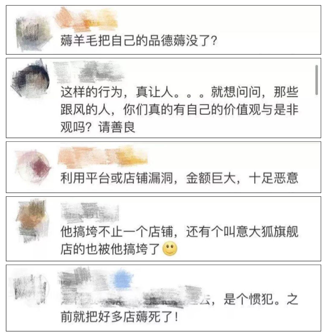 中体娱乐app - 热播剧用错地图被罚10万!被质疑罚得太轻?依据来了