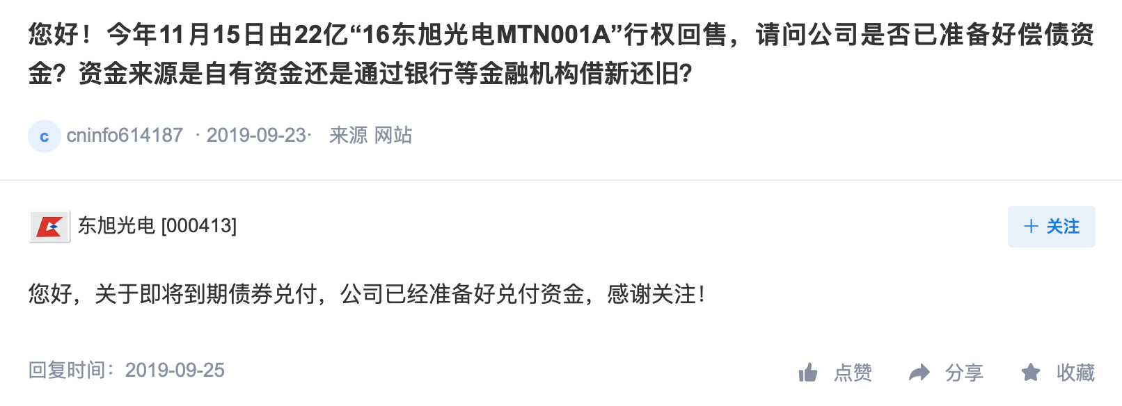 星2娱乐场现金开户_华大控股否认裁员传闻:小范围人员优化 还在招人