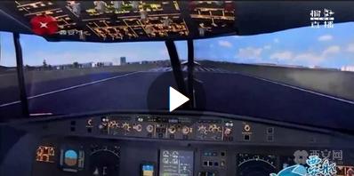 来看看《中国机长》的驾驶舱看看吧!