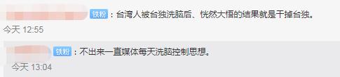 """现金赌钱充值·江汉区""""民呼我应""""十佳案例出炉:居民楼下水管堵塞,街道协调7单位为民排忧"""