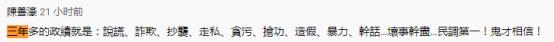 王者至尊娱乐怎么开户 世界银行将减少对中国的贷款?新任行长这样回应