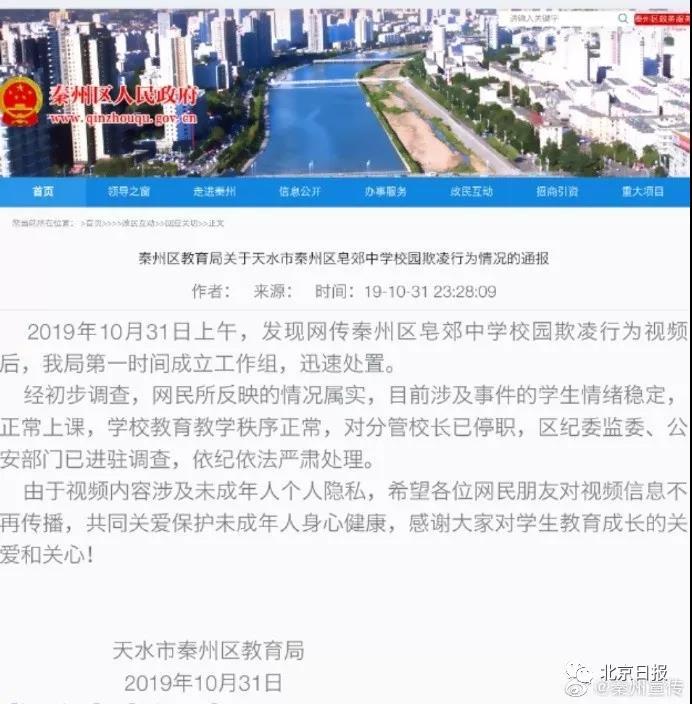 必赢国际送37·预言马莎百货玩不转中国市场? 你们可能错了
