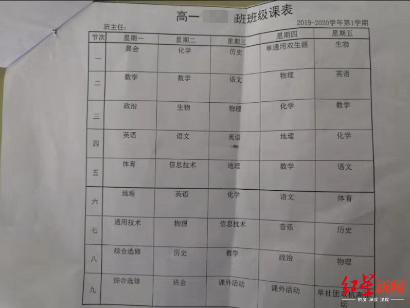 「135888.com」「智造科普」工厂仓库的拣选技术