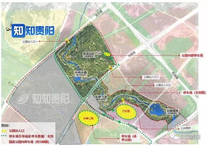 威宁县最新规划图