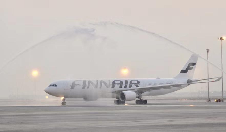 芬兰航空正式开通往返大兴机场航班 每周运营三班