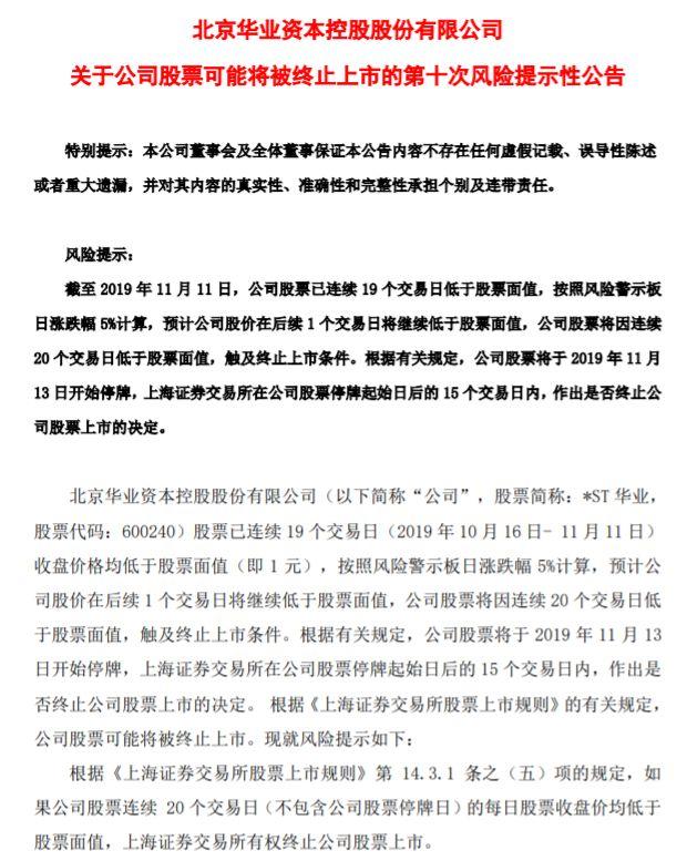 """必赢亚洲网址送68 - 交行""""纯奇组合""""就位 深改下半场能否缓解业绩压力"""