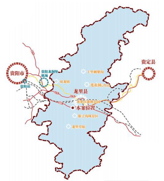 龙里县将开发文旅PPP项目!龙里生态旅游高中议论文水乡吧图片