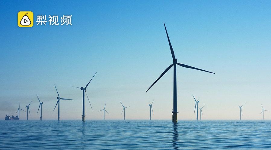 历史时刻!,海上风电场成关键转折点