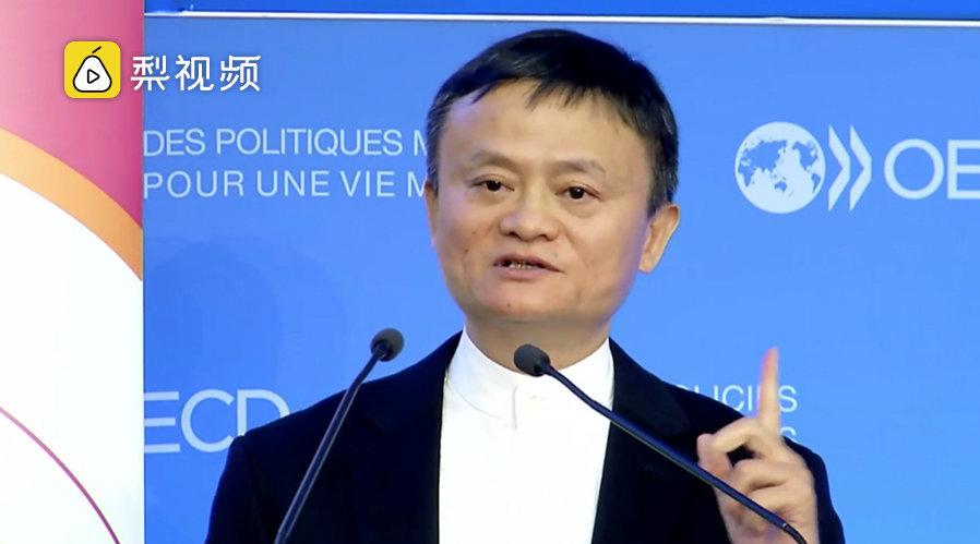 马云称社会是最好的大学,我从没学过怎样当CEO