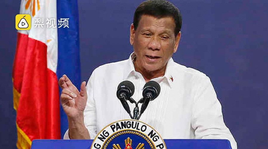 菲律宾总统计划将火山岛设为无人区