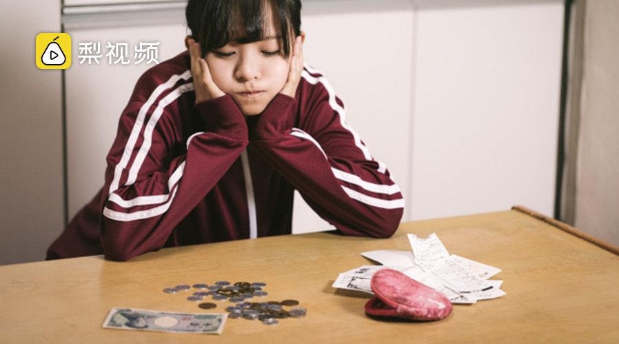 超50%日本年轻单身女性难维持生计