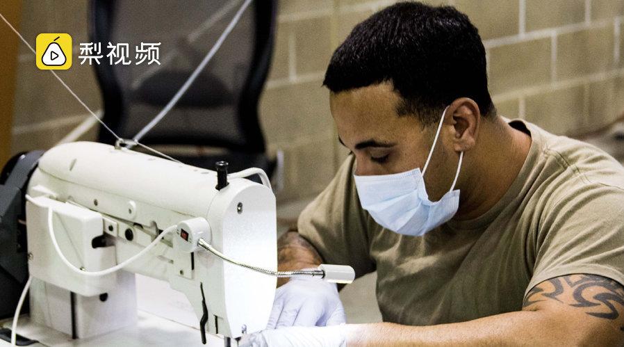 特种兵变缝纫工,美国特种部队生产口罩,每周1000多个