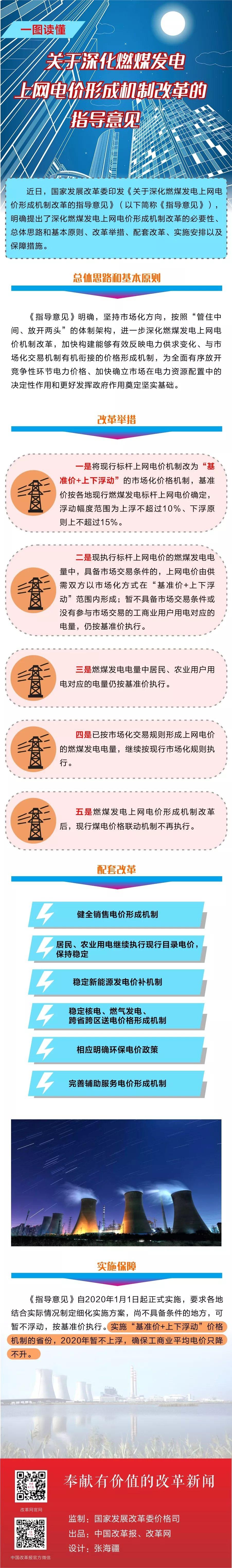 至尊足彩投注-日本无人驾驶列车中途反向行驶25米 14名乘客受伤