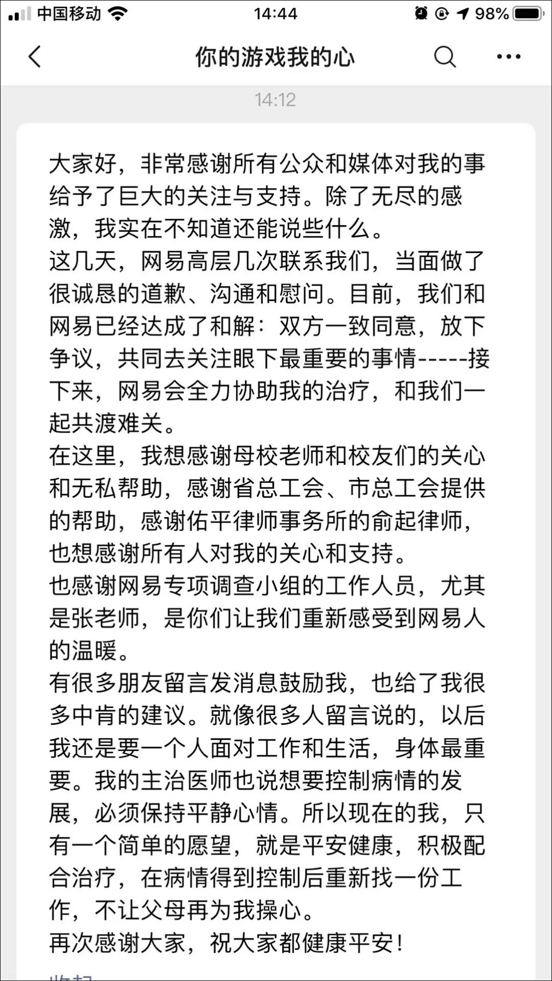12bet新2官网,快讯:港股恒指高开0.3% 中国石油涨1.96%领涨蓝筹