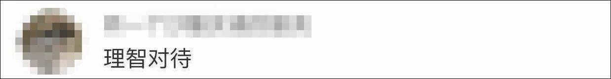 名场娱乐场指定网址 美国西南航空一波音737MAX客机因引擎故障备降奥兰多