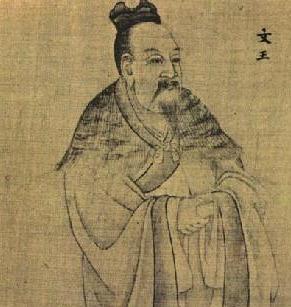 周文王姬昌简介 创易经伐商殷,历史上一位名君