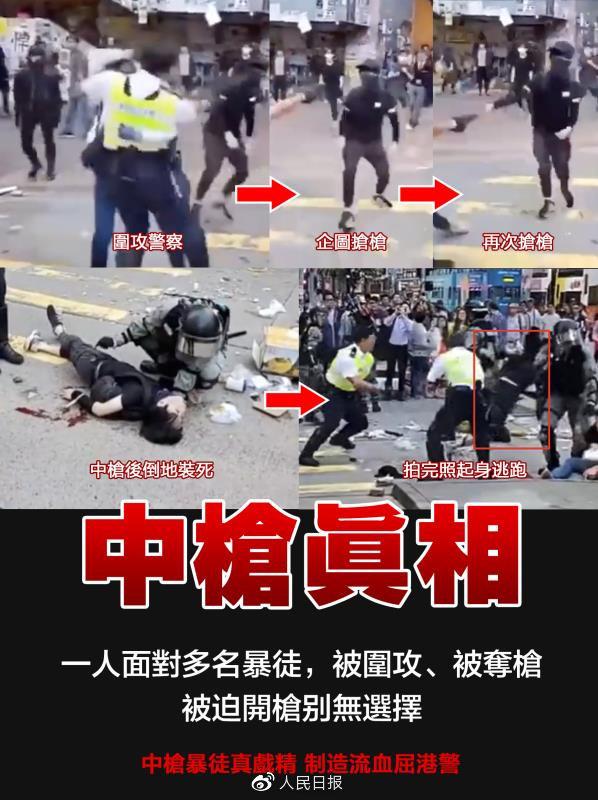 http://www.bjhexi.com/shehuiwanxiang/1514121.html