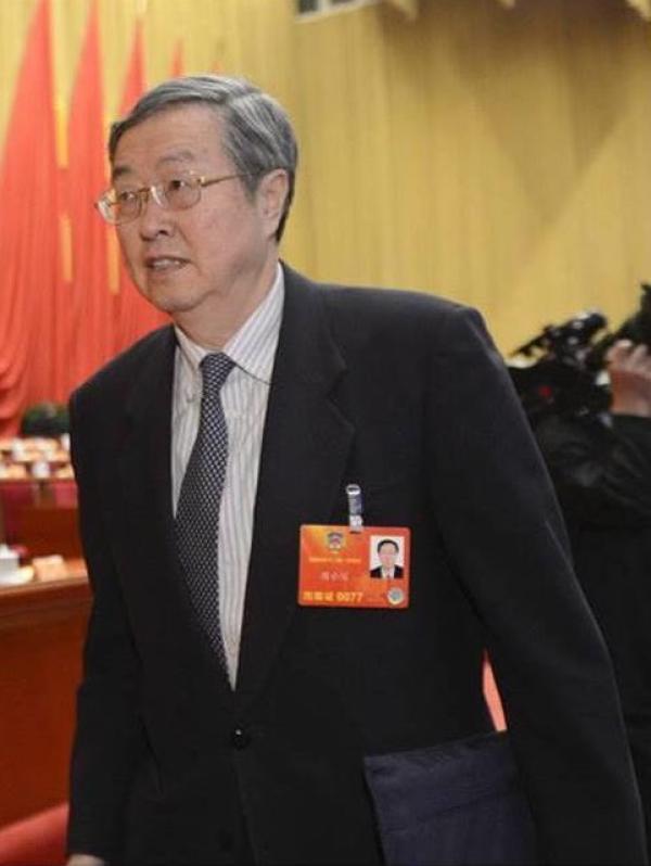 2013年年届65岁的周小川当选为政协副主席