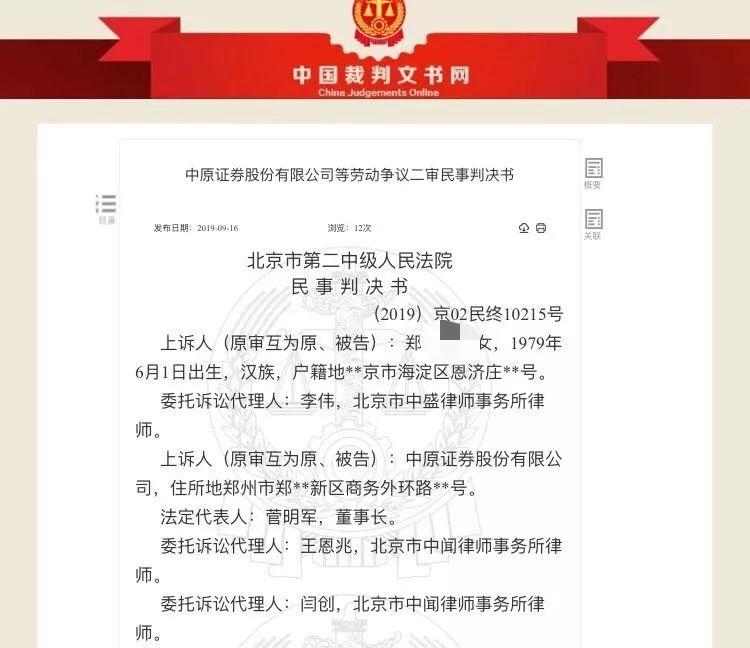 http://garyesegal.com/caijingjingji/1833253.html