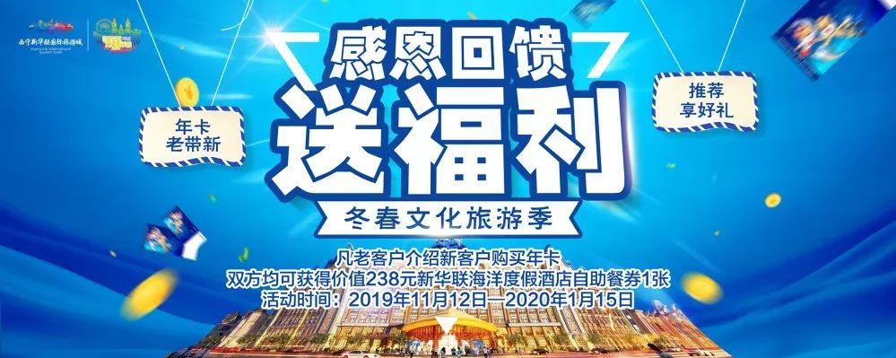 重磅!青海冬春旅游季正式开启,惠民力度大大大大大大大大大!