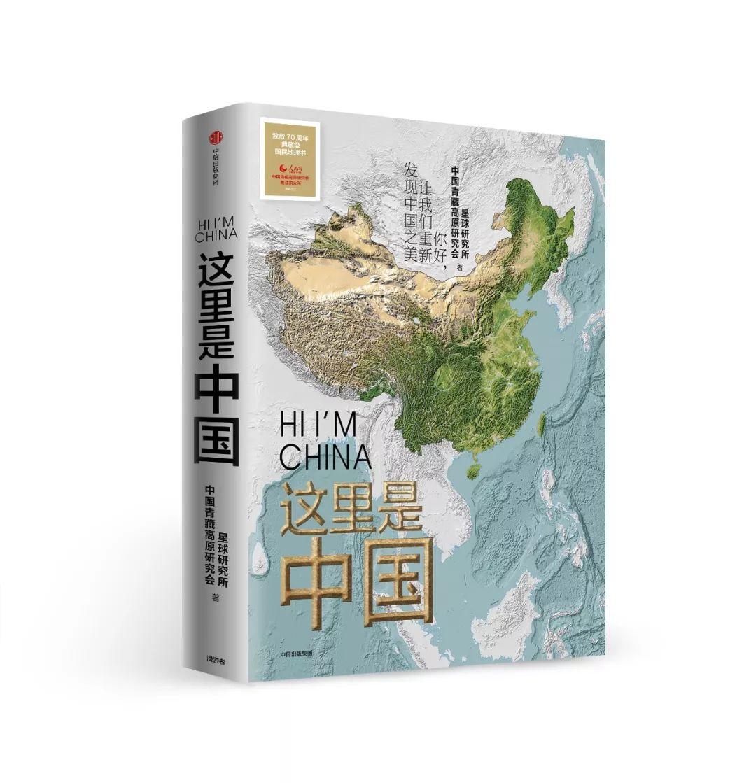 3000位摄影师带你俯瞰中国,每一