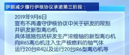 """新壹代娱乐场 - P2P""""清退名单""""再增加 网贷出清已是行业共识"""