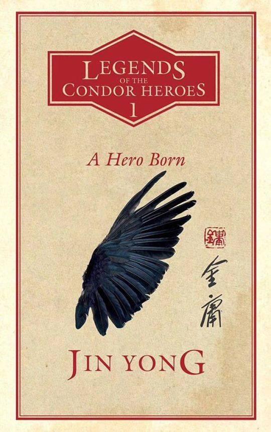 过半外国读者给《射雕英雄传》打五星:完美