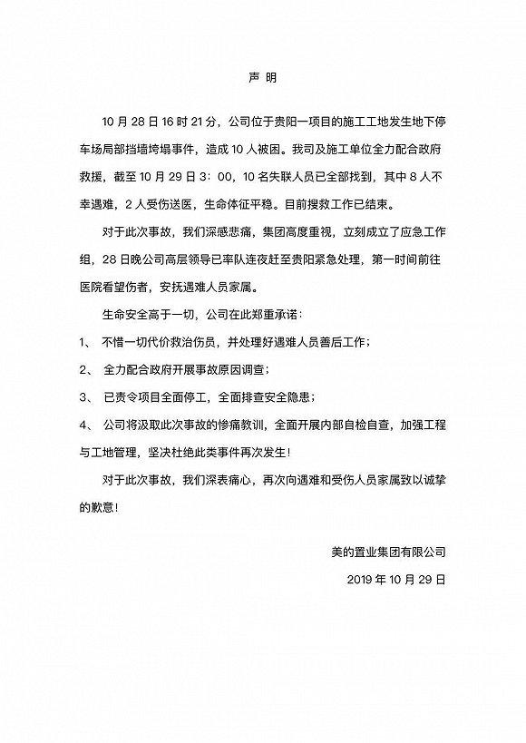 和记博彩官网-中国特色证券集体诉讼落地:50名以上投资者可委托保护机构作为代表人