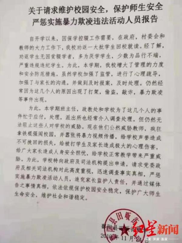 天天娱乐网上注册·《大约在冬季》曝初遇预告 马思纯霍建华冬日温情邂逅