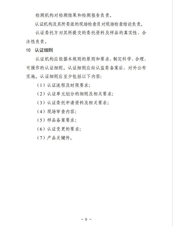 """「蓝盾网开户」《变形计》""""青春密码""""开播""""霸道哥哥""""踏上颠覆之旅"""