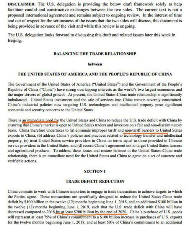 """媒体:美对华提出""""不平等条约"""" 当现在是1840年?广东校讯通网"""