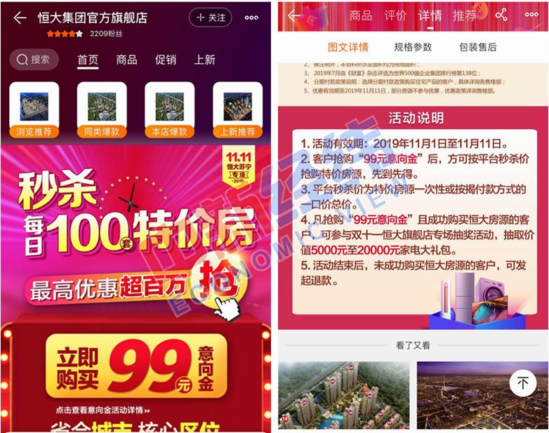 yabo70亚博 万达信息:获中国人寿增持2.0464%股份
