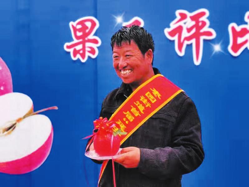 陕西延安山地苹果果王评选出炉