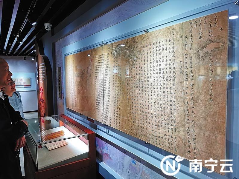 康熙皇帝遗诏以汉、满、蒙三种文字书写,可以印证传位的真实性