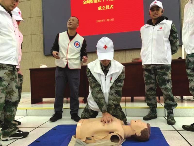 姑苏区成立首支街道红十字应急救援队