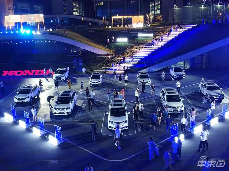 东风本田推混动MPV 百公里油耗5.9L 29.48万起售