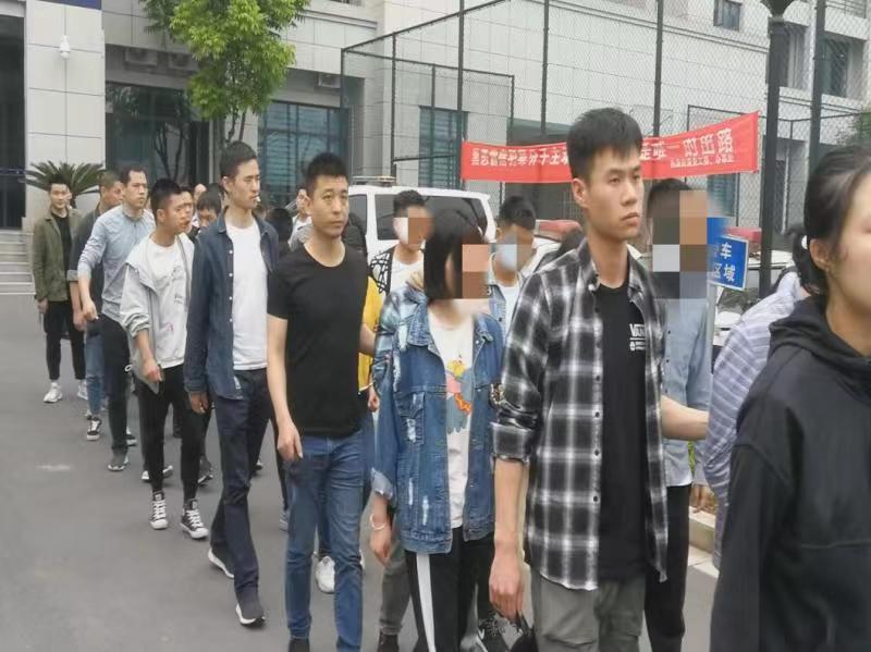 凤凰dc888评测_摸清中介数量,南京多举措加强租赁住房管理