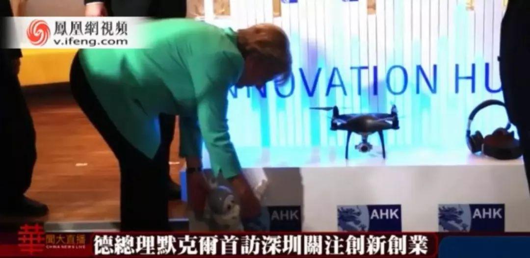 默克尔访深圳体验创新,和小机器人玩耍。
