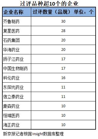 通博彩票官方网站多少钱_青岛地铁4号线发生坍塌 组建方曾因违规开工被罚5万