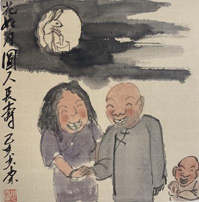 中秋节后吃月饼