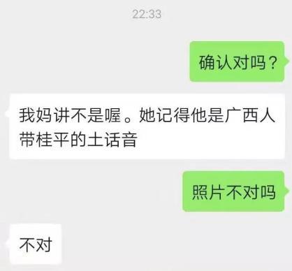 """沙巴体育官网是多少钱_艺术立体!广州太古汇又多了一个""""网红""""打卡点"""