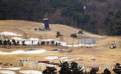 """韩国防部欲强行运输""""萨德""""装备 遭居民抵制"""