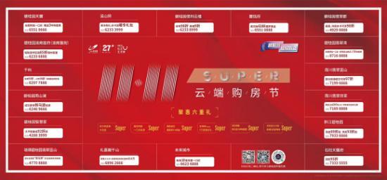 环亚ag体育下载 - 吴学占涉黑案一审公开宣判:被判处有期徒刑25年