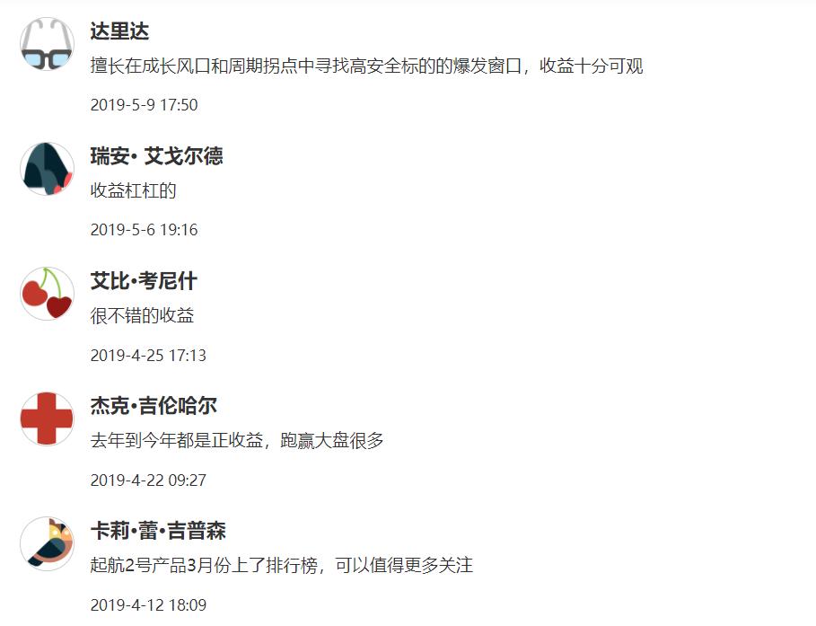申博正网合作登入·RedmiBook 13重回首发价:512GB独显4499元