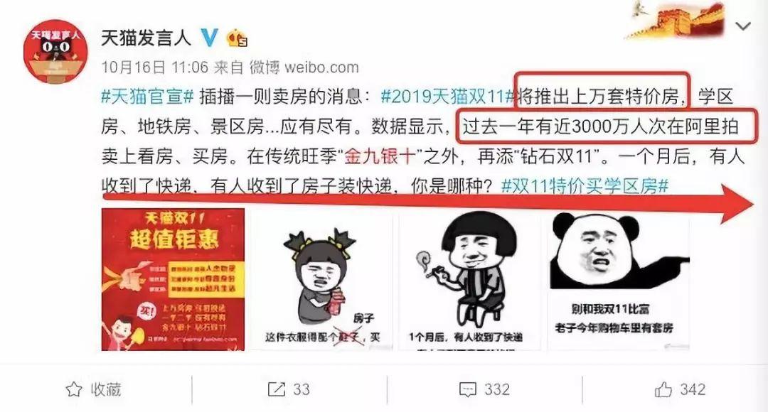 拉菲ll平台安卓客户端 中国人寿官微宣布:王滨任集团董事长、党委书记